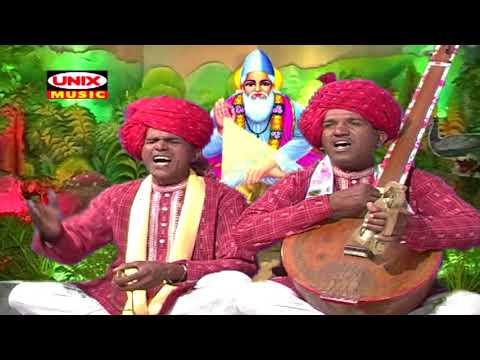 मोहे सुन सुन आवे हंसी - Mohe Sun Sun Aave Hasi || Bheru Singh Chouhan || Gujarati Hits