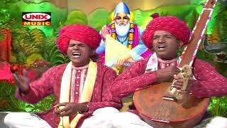 मोहे सुन सुन आवे हंसी - Mohe Sun Sun Aave Hasi    Bheru Singh Chouhan    Gujarati Hits
