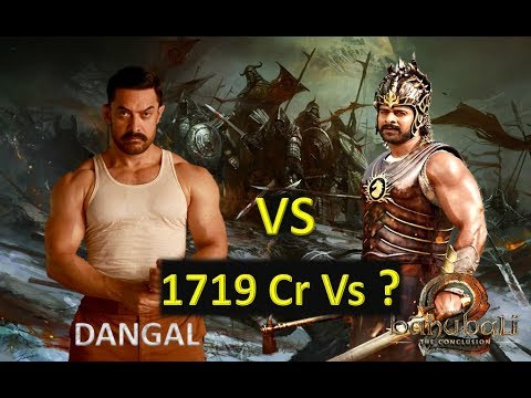 Box Office Collection Of Dangal Vs Baahubali 2 : The Conclusion 2017