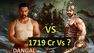 Box Office Collection Of Dangal Vs Baahubali 2 The Conclusion 2017