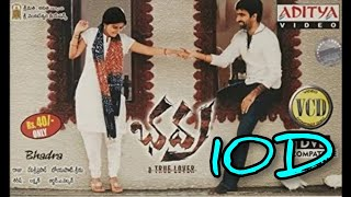 Aakasam Nelaku Vachinda 10D Audio Song || Bhadra Telugu Movie Audio Songs ||