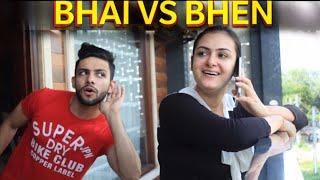 BHAI Vs BEHAN PART - 3 | EVERY BROTHER SISTER IN THIS WORLD | AMAN GROVER