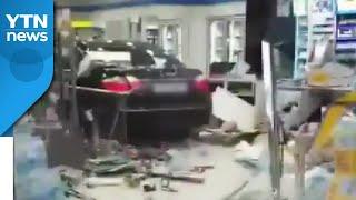 '편의점 차량 돌진' 30대 구속...법…