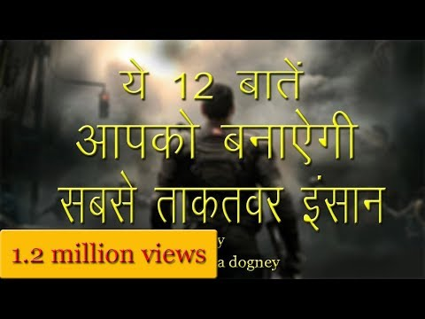best inspirational quotes in hindi motivational video by mahendra dogney