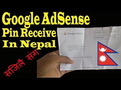 Google AdSense PIN(Personal identification number) and My Experience