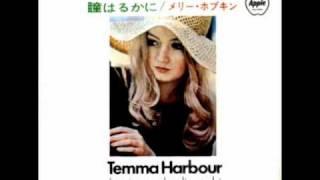 夢見る港/メリー・ホプキン Temma Harbour/Mary Hopkin
