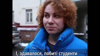 Катерина Бутко про Євромайдан