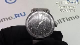 Обзор швейцарских наручных часов Swarovski 5376074