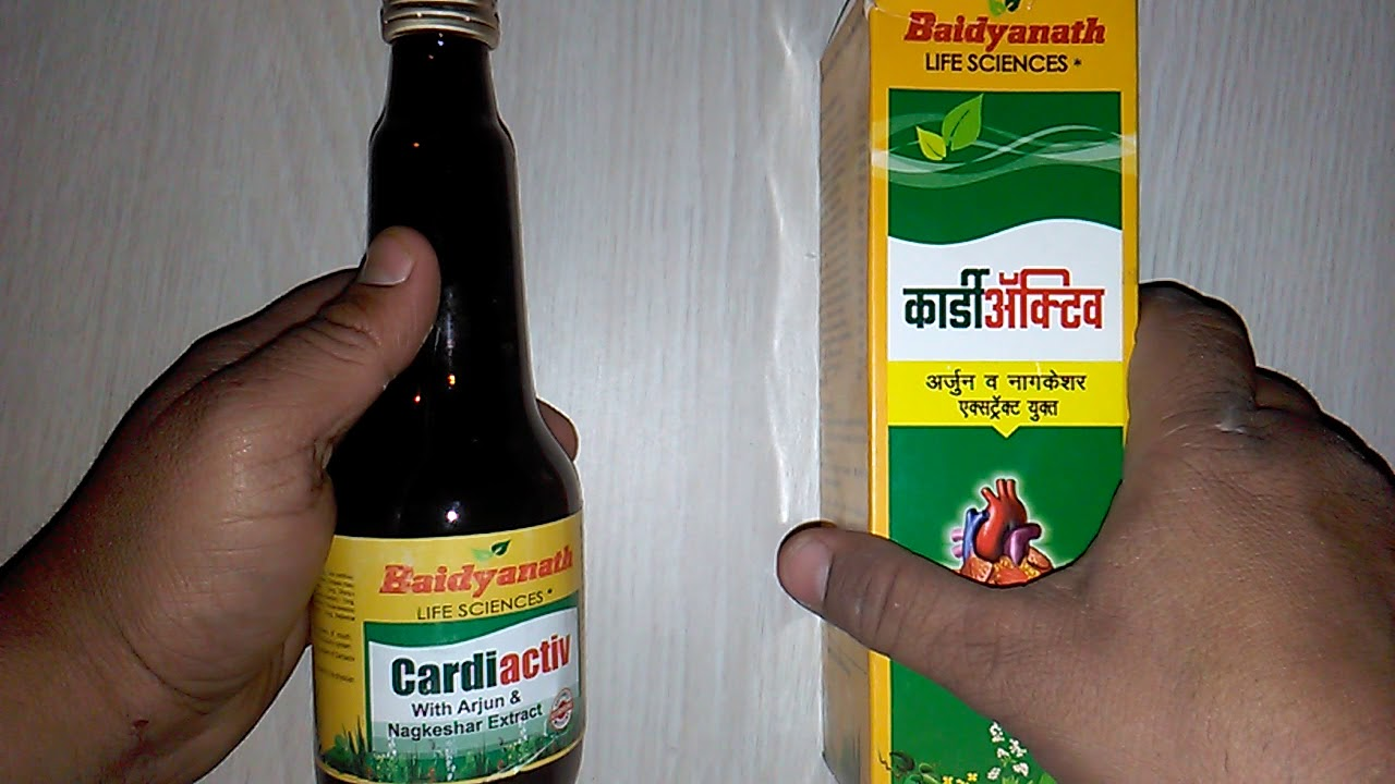 Baidyanath Cardiactiv Best Cardiac Tonic review Cardiactiv Benefits in hindi