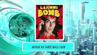 Akshay Kumar | Laxmi Bomb First Look | 9XM Newsic | Bade Chote