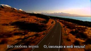 Пойте Иегове Песня 65 Вот путь