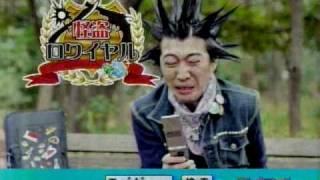 RNB⇒NHK-G⇒NHK-E⇒テレビ愛媛⇒大分朝日放送⇒テレビ大分⇒愛媛朝日テレビ ...