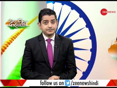 Deshhit: Unusual fiery object seen flying over India-China border in Arunachal Pradesh