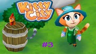 Жизнь Котиков в Kitty City #3 Спасение Работника РИГГСА и Садовода АВЫ Детское видео Игровой мультик