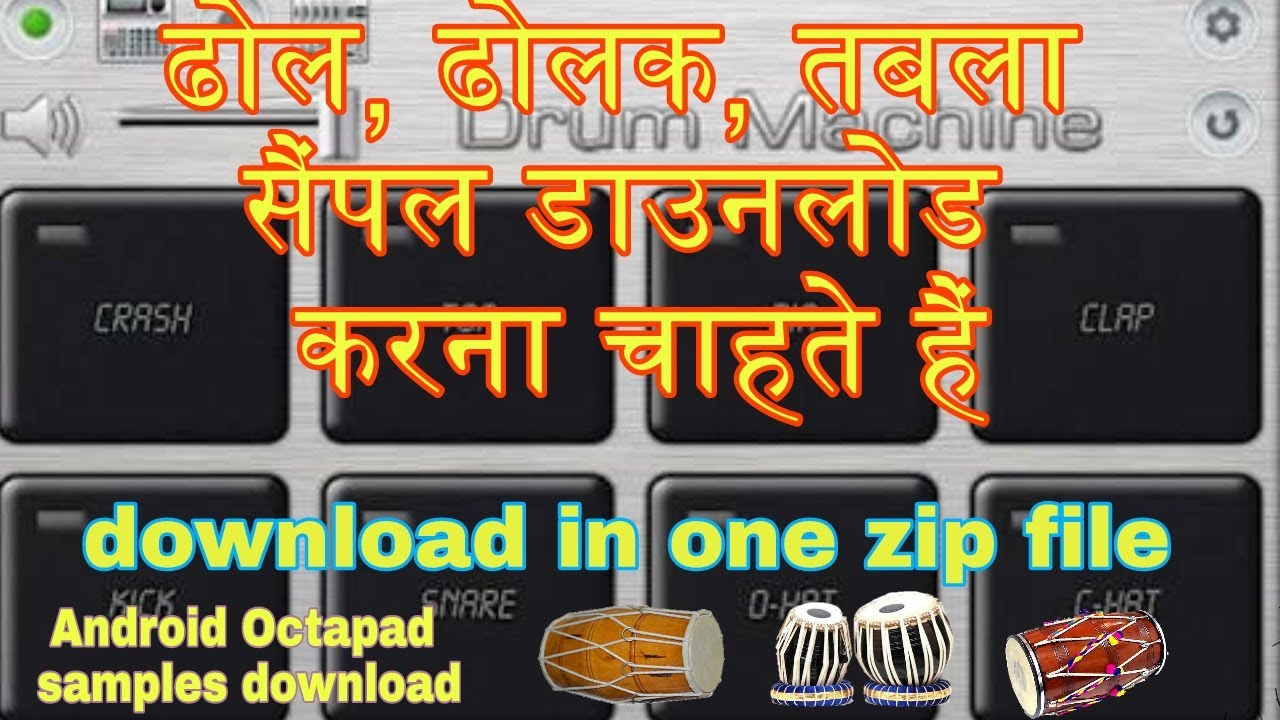 how to download zip file on Dhol tabla and Dholak samples on mobile  octapad | 2018 | by my free help