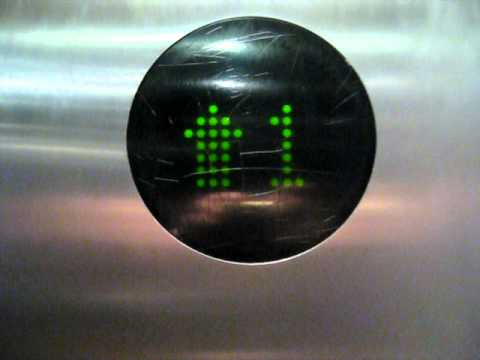 Schindler Hi-Speed Express Elevator at Beverly Center, California