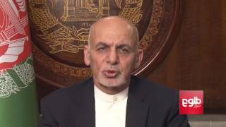 Ghani Pushes for Reforms in Security Institutions
