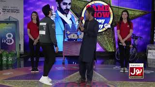 Game show aisay chaley ga 20th oct 2019 win Led