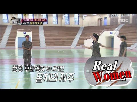 [Real men] 진짜 사나이 - Sayuri, A clumsy dancer in close-order drill?! 20150906