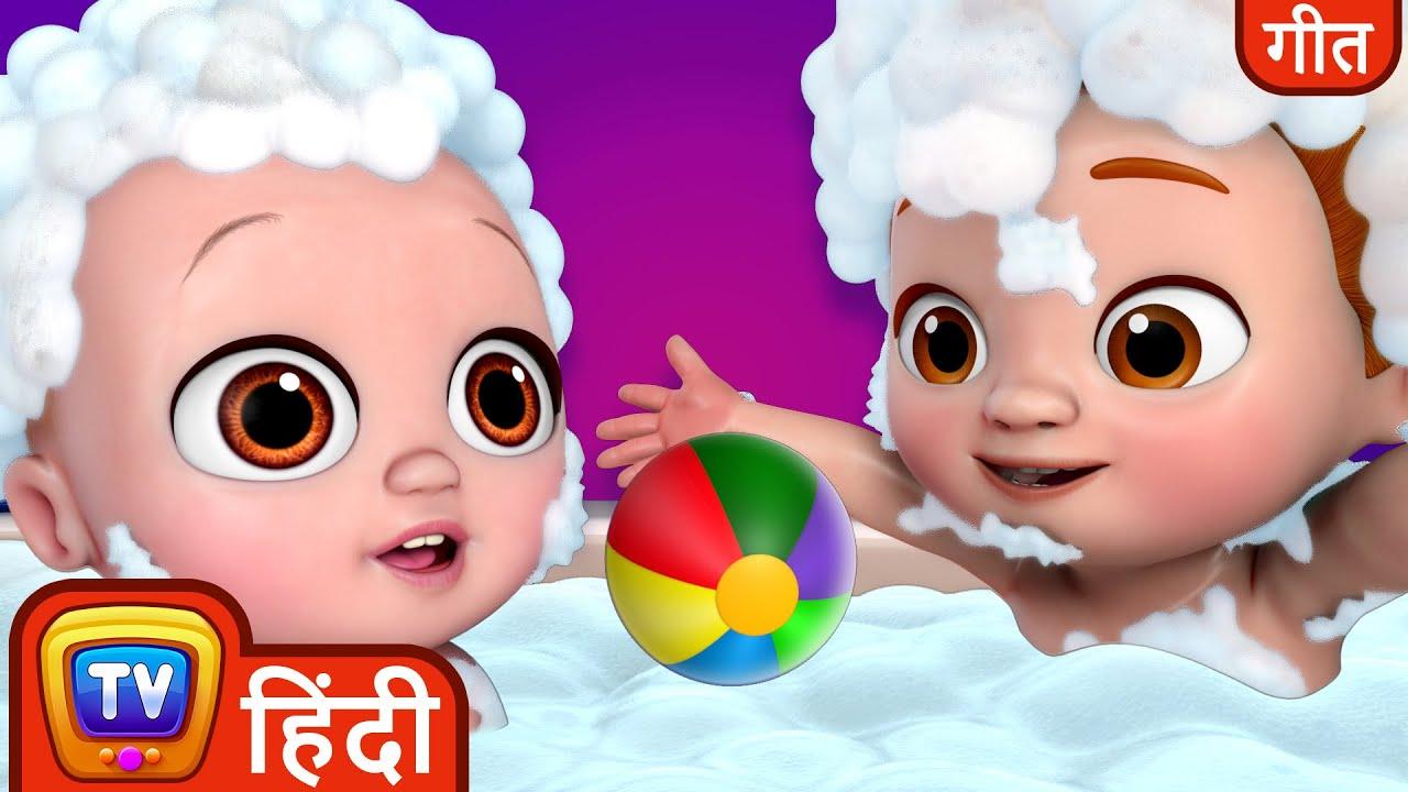 स्नान गीत 2  Bath Song 2   Hindi Rhymes For Children   ChuChu TV