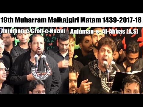 (Part2) 19th Muharram Malkajgiri Matam 1439-2017