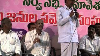 Telangana:TRSMA-Meeting at Telangana Bhavan 14