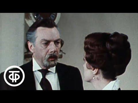 С.Дангулов. Признание. Серия 1. Малый театр (1976)