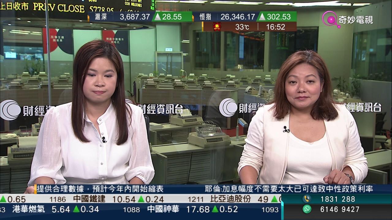 冼潤棠・白透 胡孟青・白 - YouTube