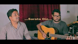 Sarata Din,  Cover by  Sourav and Mafidar