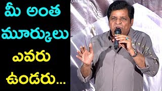 Comedian Ali Fires on Raju Gari Gadhi 3 Movie Negative Talk @ Success Meet | #Ashwin