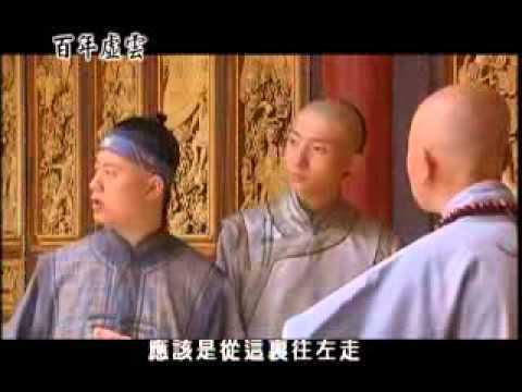 HU VAN LAO HOA THUONG P1/5