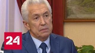 Васильев не боится мести коррупционеров - Россия 24