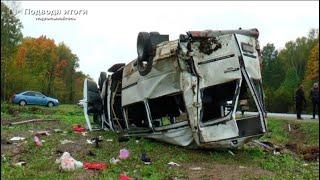 В Калужской области 14 человек госпитализированы после ДТП с микроавтобусом и «Нивой»