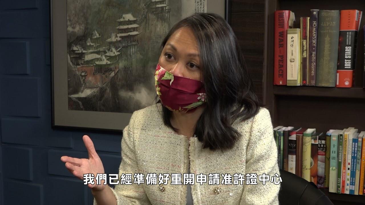 【天下新聞】三藩市: 市民是否該期待6月15全面重開? 行政官朱嘉文解疑惑