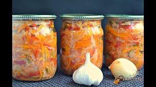 Заготовка овощей  Салат 'Кубанский' с капустой на зиму
