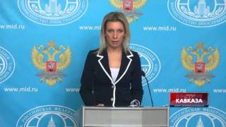 Council of Europe report on Odessa will not lead to the truth, Maria Zakharova says