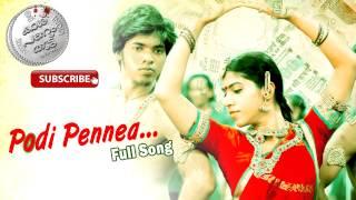 Podi Pennea | Songs | Latest MP3 | New Malayalam MP3 Songs 2014 | Kasu Panam Thuttu |