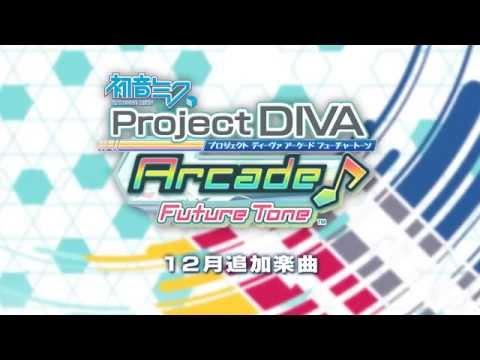 【初音ミク】2014年12月配信楽曲をちょっとプレイしてみた【Project DIVA Arcade】