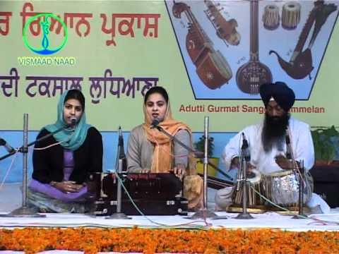 Adutti Gurmat Sangeet samellan- 2004 (Partaal) Jawaddi Taksal : Bibi Jyoti Kaur