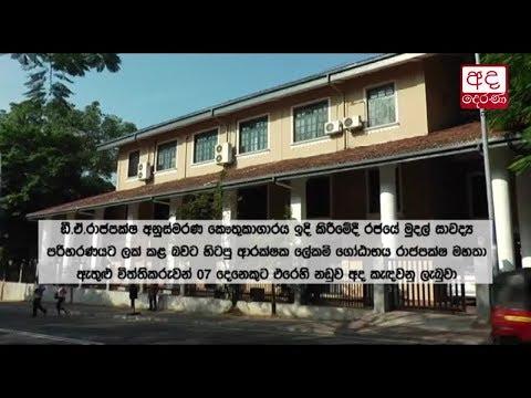 D.A. Rajapaksa museum case: court summons Land Reclamation Corp chairman