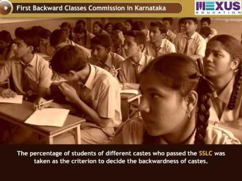 backward-classes-commission-in-karnataka---(social-science)---iken-school---(english-audio)