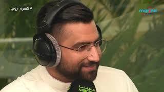 علي نجم - ياريتك فاهمني - الاغلبية الصامتة 12-06-2019