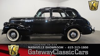 1940 Chevrolet Special Deluxe, Gateway Classic Cars-Nashville#328
