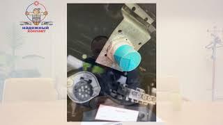 Электрооборудование на транспортных средствах FL