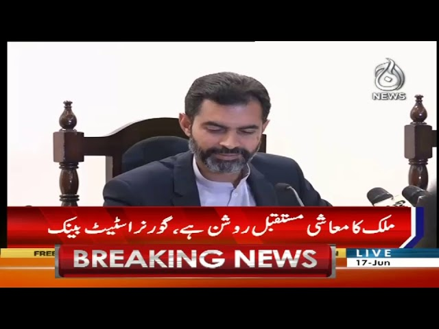 Headlines 6 PM | 17 June 2019 | Aaj News