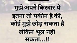 Sad status for whatsapp DP
