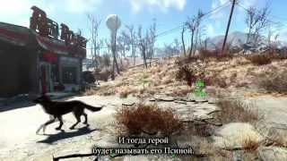 Fallout 4 Псина и другие спутники