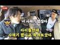 만우절 아이돌 매니저가 촬영 중 사재기로 구속된다면?