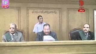 النطق بالحكم على حبيب العدلي و نظيف و غالي