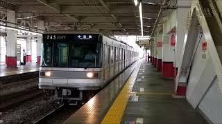 東京地下鉄(営団)03系 03-609号車(チョッパ車) 東武動物公園→(普通)→中目黒